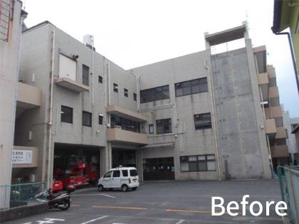 南消防署 外壁改修工事
